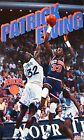 Patrick Ewing NBA Posters