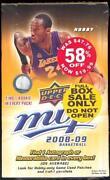2008-09 Upper Deck MVP Basketball