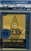 Yugioh Card Protectors