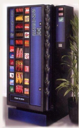 used vending machines ebay