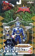 Power Rangers Dino Thunder Blue Ranger