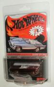 Hot Wheels RLC T-bird