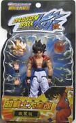 Dragon Ball Z Kai Figures