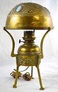 Antique Brass Lamp