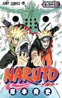 Naruto Manga Japanese