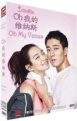 Oh My Venus (2015 Korean Drama) (English Sub-Titles) [New DVD] Asia -