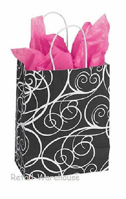25 Paper Bags Elegant Swirl Black White Cub Merchandise Shopping 8 X 4 X 10