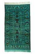 Vintage Tribal Rug