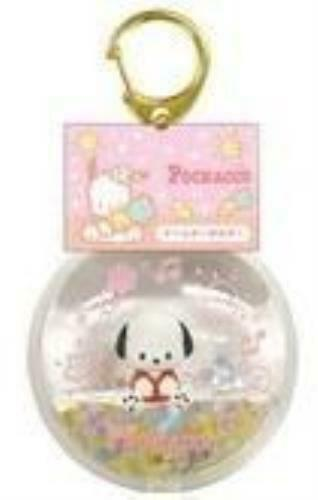 Sanrio Pochacco Character Dome Keychain