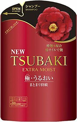 Shiseido Tsubaki Extra Moist Shampoo Refill Pack 345ml Japan Import