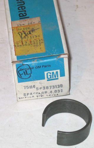 1 Line 1967-70 Chevrolet Impala Gas Tank Sending Unit