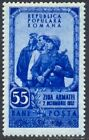 Romania Military, War Stamps