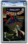 Amazing Spiderman 2 CGC
