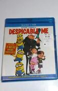 Despicable Me Blu Ray