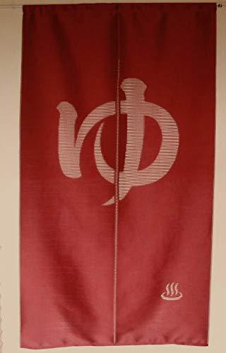 JAPANESE Noren Curtain Disaster prevention OYU BATH RED 85x150cm MADE IN JAPAN