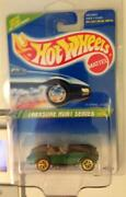 Hot Wheels Treasure Hunt 1995