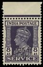 Royalty Postage Omani Stamps