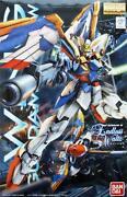 Gundam Wing MG
