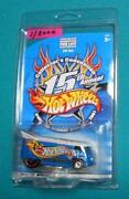 Hot Wheels Convention