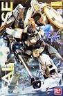 Bandai Gundam MG