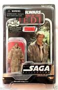 Star Wars Figure Case