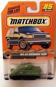 Matchbox Tank