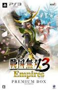Samurai Warriors 3 PS3