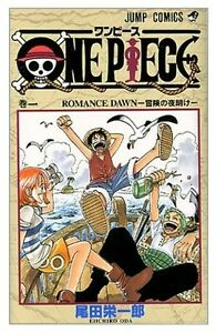 One piece Vol.1 by Eiichiro Oda Japan Comic Manga