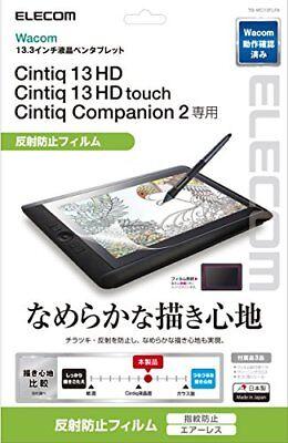 Elecom film for Wacom pen tablet Cintiq13 HD Touch Cintiq Companion2 for sale  Shipping to Canada