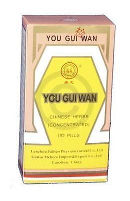 4 Pks You Gui Wan,Yan Vive Plus, Right Side Yang