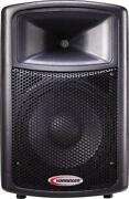 Used PA Speakers