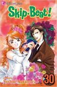 Skip Beat Manga