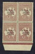 Australian Stamps Bcof