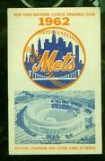 1962 New York Mets