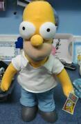 Homer Simpson Soft Toy