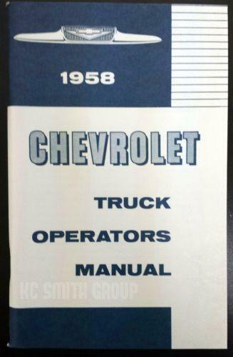 owners manual chevrolet ebay