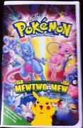 Pokemon The First Movie VHS