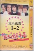 Japanese TV Drama