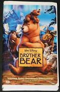 Brother Bear VHS