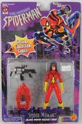Toy Biz Spider Woman
