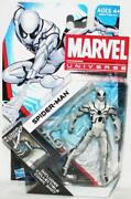 Marvel Universe White Spiderman