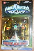Power Rangers Lost Galaxy Magna Defender