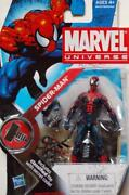 Marvel Universe Series 2