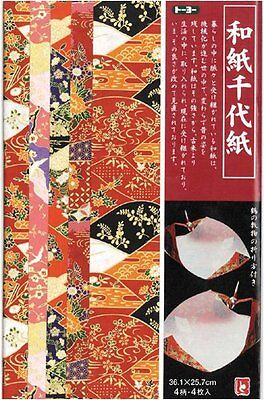 4 Sheets Large Japanese Origami Washi Paper S-3605