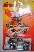 2012 Hot Wheels P Case
