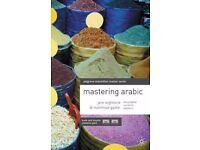 A teacher of Arabic for £30 per hour