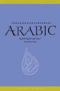 Focus on Contemporary Arabic, with Online Media, Shukri Abed