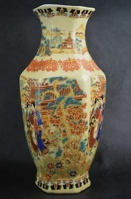 Chinese Famille Rose porcelain Vase HandPainted beautiful woman Qianlong mark