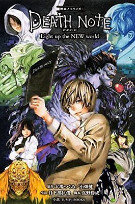 Novel DEATH NOTE Light up the NEW world Japan Book JUMP j