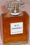 Chanel No 5 100ml